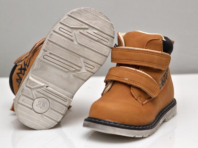 Детские зимние ботинки для мальчика черные коричневые
