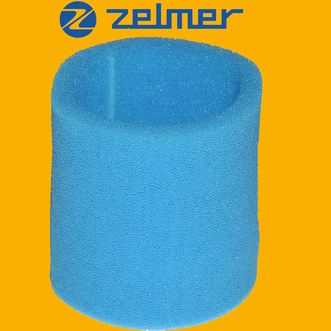 Поролоновый фильтр для пылесоса Zelmer 919.0088 797694 (ZVCA752X)
