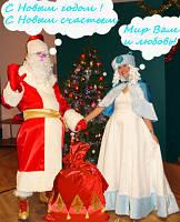 Дед Мороз Киев поздравление ребенка с Новым Годом!