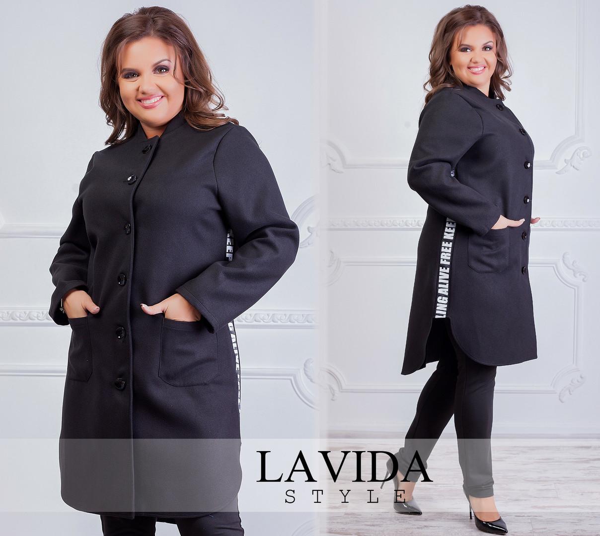Женское кашемировое пальто-кардиган  42-64 р