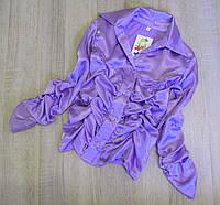 Детская блузка р.128