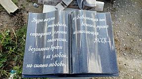 Памятник в виде сердца с ангелом из мрамора 4