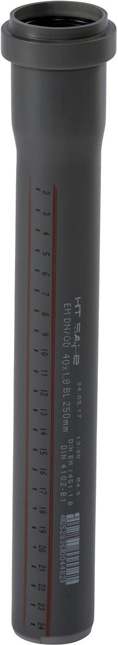 Труба ПП внутренней канализации Ostendorf Safe 32х500 мм