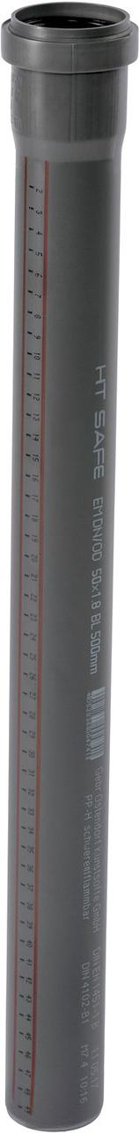 Труба ПП внутренней канализации Ostendorf Safe 50х2000 мм