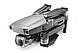Квадрокоптер Mavic 2 Pro DJI + шлем виртуальной реальности Goggles, фото 5