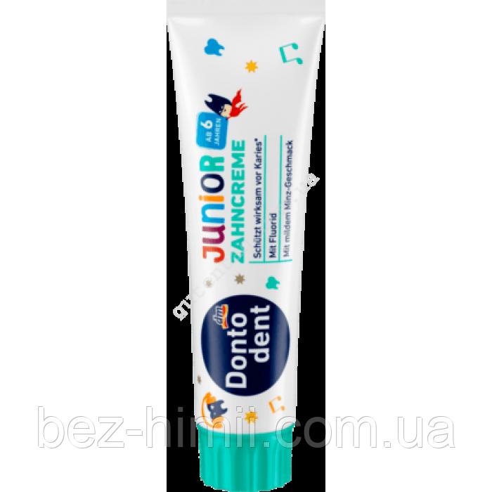 Детская зубная паста для постоянных зубов, 100 мл. Германия.