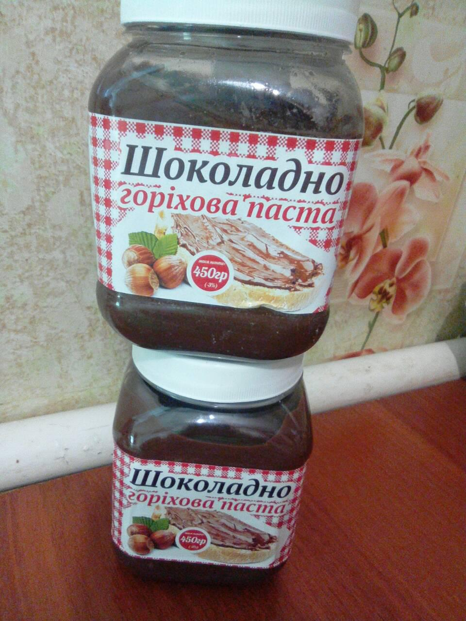 Шоколадно-горіхова паста 450 грам