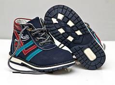 Детские демисезонные ботинки для мальчика 22р.-26р. синие 3869