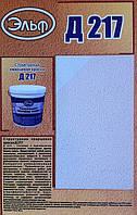 Структурная  краска Эльф Д-217, 15кг