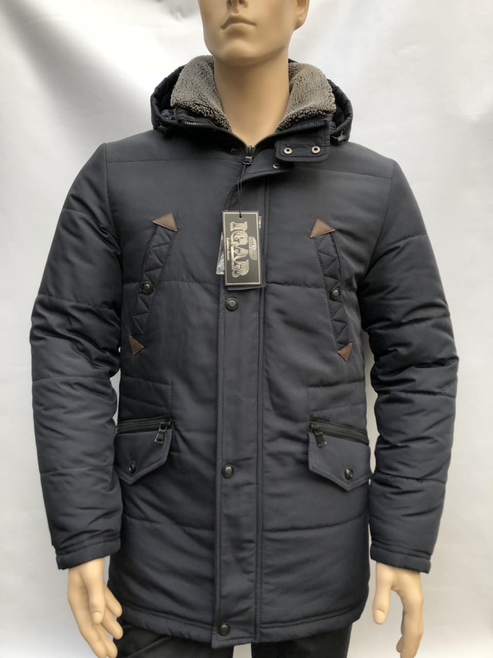 c6f9051225c Зимняя мужская куртка классика  продажа