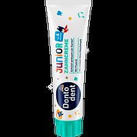 Дитяча зубна паста для дітей старше 6 років, 100 мл. Німеччина