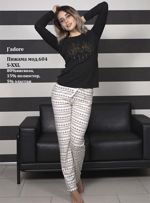 Пижама женская коллекция
