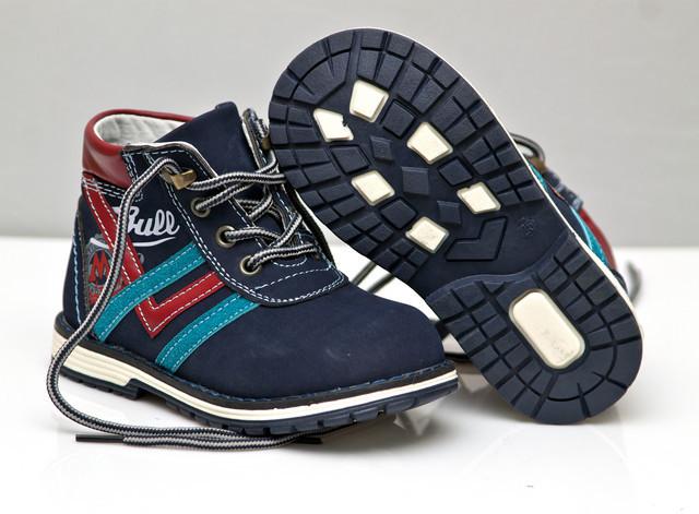 Детские демисезонные ботинки для мальчика синие 22р.