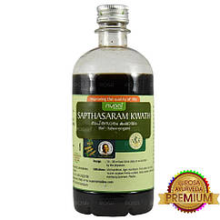 Саптасарам Кватха (Nupal Remedies, Аюрведа преміум) - болючі менструації, розлади ШКТ, 450 мл
