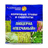 """Кормовые травы и сидераты Эспарцет """"Песчаный"""" посевной , 1кг"""