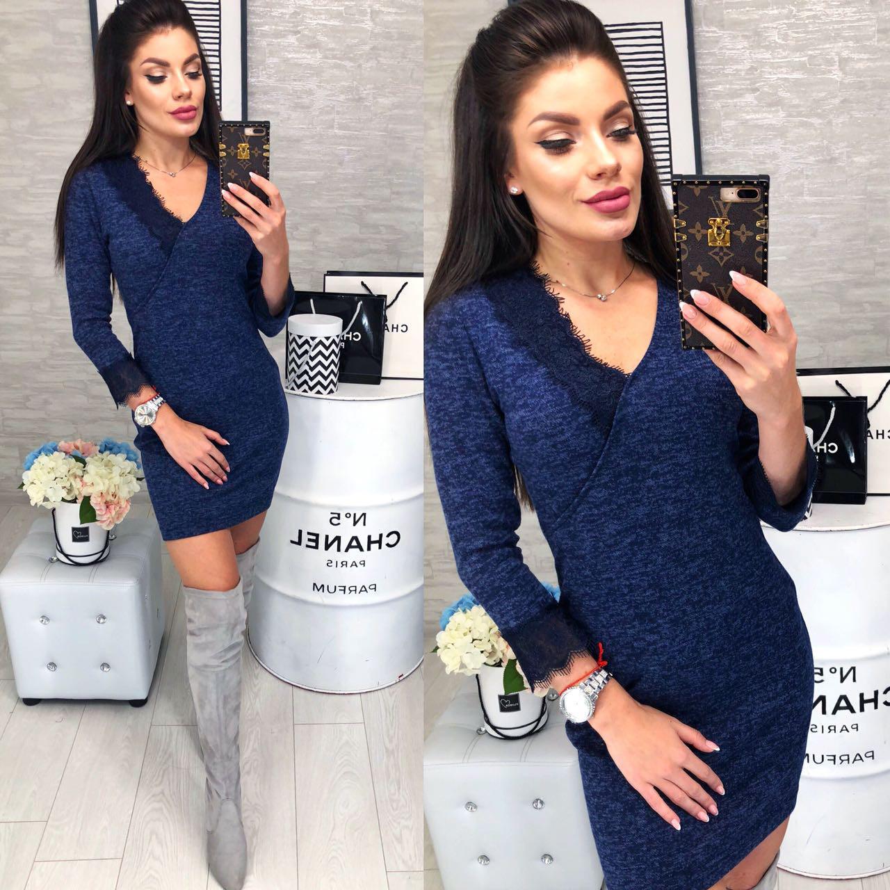 Платье с кружевом, ангора, модель 126, цвет - синий меланж