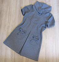 Детское платье сарафан Ариана р. 128