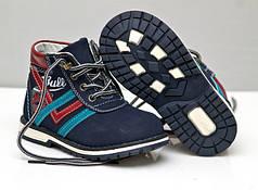 Детские демисезонные ботинки для мальчика синие 23р.