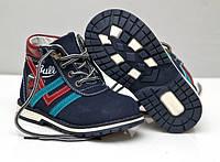 Детские демисезонные ботинки для мальчика синие 24р.