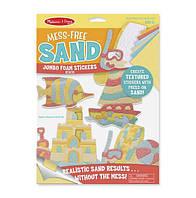 """Объемные блестящие наклейки """"Пляж"""""""