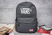 Рюкзак унисекс Vans