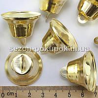 (Цена за 10шт) БОЛЬШИЕ колокольчики металлические d=30мм . Цвет - золото