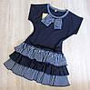 Детское платье р.134,140 Натали