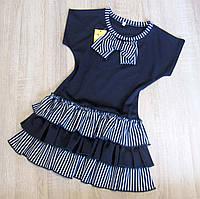 Детское платье р.128-146 Натали, фото 1