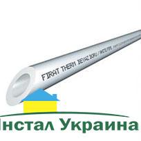 Труба Фират PN20 (25)