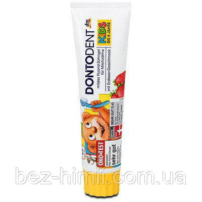 Детская зубная паста 100 мл. Для молочных зубов. Германия.