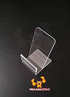 Підставка під телефон, чохол з акрилу, фото 1