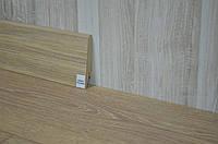 Плинтус МДФ Супер Профиль ПП16145. Укладка плинтуса 80 грн м.пог. зебрано песочный