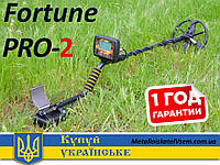 Новинка! Металлоискатель Fortune PRO-2 / Фортуна ПРО-2 LCD-дисплей 7*4 FM трансмиттер