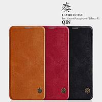 Кожаный чехол Nillkin Qin для Xiaomi Pocophone F1 (3 цвета)
