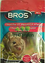 BROS Гранули від мишей і щурів 90 гр