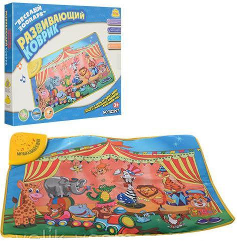 """Коврик YQ2997 """"Веселий зоопарк"""" музика (російська) , світло, в коробці 38*3*30 см"""