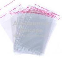 Пакет для упаковки Пряников с липкой лентой 130*160мм (100 шт)