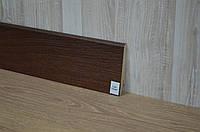 Плинтус МДФ Супер Профиль ПП16145. Укладка плинтуса 80 грн м.пог. орех темный
