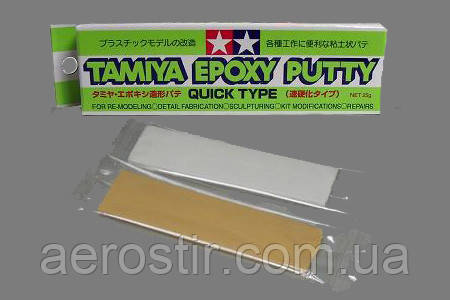 Tamiya 87051 Epoxy Putty Quick Dry