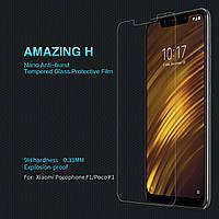Защитное стекло Nillkin Anti-Explosion Glass для Xiaomi Pocophone F1