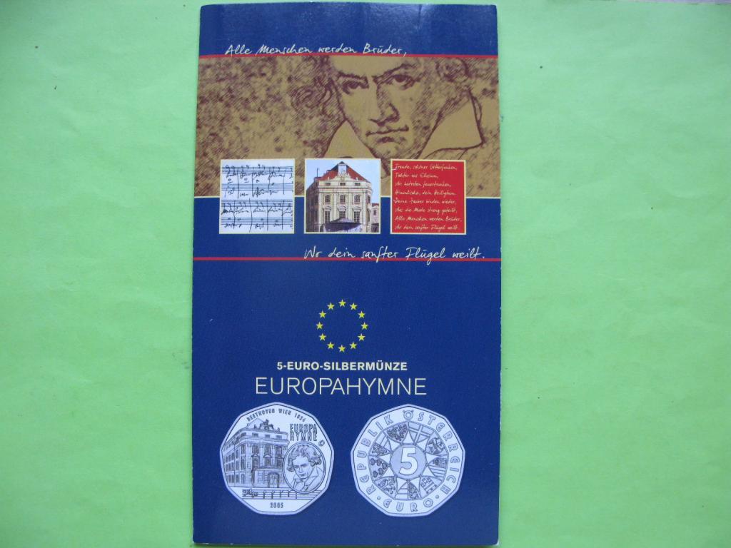 Австрия 5 евро 2005 г. серебро Европейский гимн