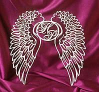 """Монограмма из дерева """"Крылья ангела"""""""