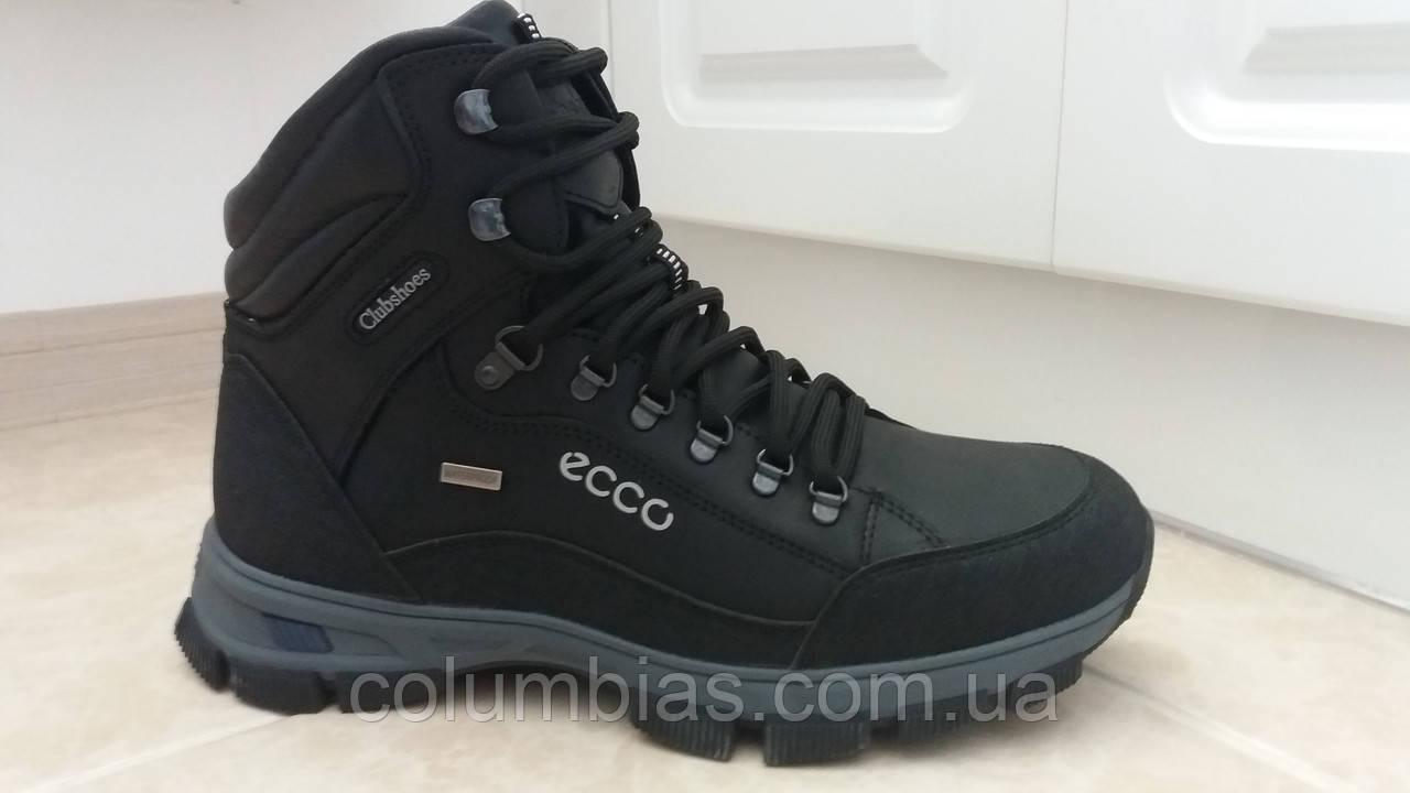 Зимние усиленные ботинки