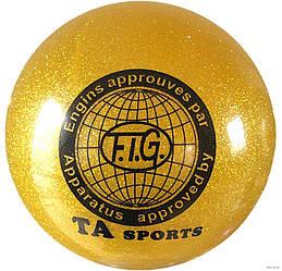 Мяч для художественной гимнастики, д-19см. Цвет желтый, с блестками.TA Sport.