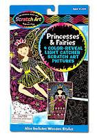"""Набор царапок """"Принцессы и феи"""""""