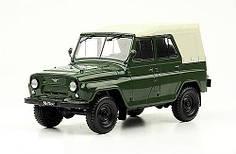 Легендарные Советские Автомобили 1:24 (Hachett)