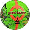 Мяч футбольный SELECT Street Soccer зелёно-оранжевый 2018, размер 4,5