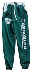 Спортивные штаны на мальчика манжет brooklyn подросток (деми)