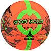 Мяч футбольный SELECT Street Soccer оранжево-зеленый 2018, размер 4,5