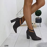 Ботильоны женские  туфли женские на устойчивом каблуке и широкой резинке  Замшевые Серые 3f334dba509